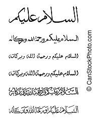 Assalamualaikum in Arabic Calligraphy in Vector Illustration