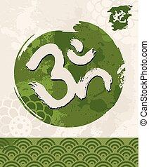 Green Zen circle illustration traditional enso om