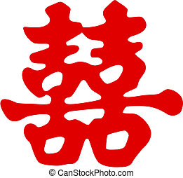 Illustration of Chinese Happiness Symbol.