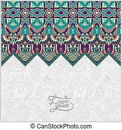 moroccan template